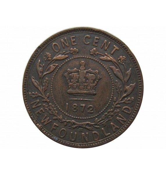 Ньюфаундленд 1 цент 1872 г.