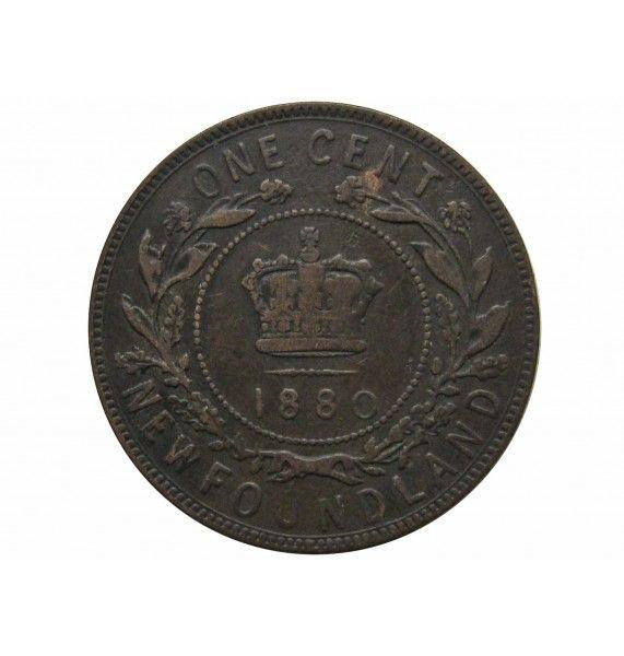 Ньюфаундленд 1 цент 1880 г.