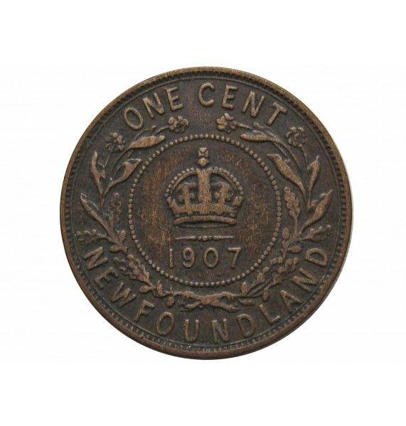 Ньюфаундленд 1 цент 1907 г.