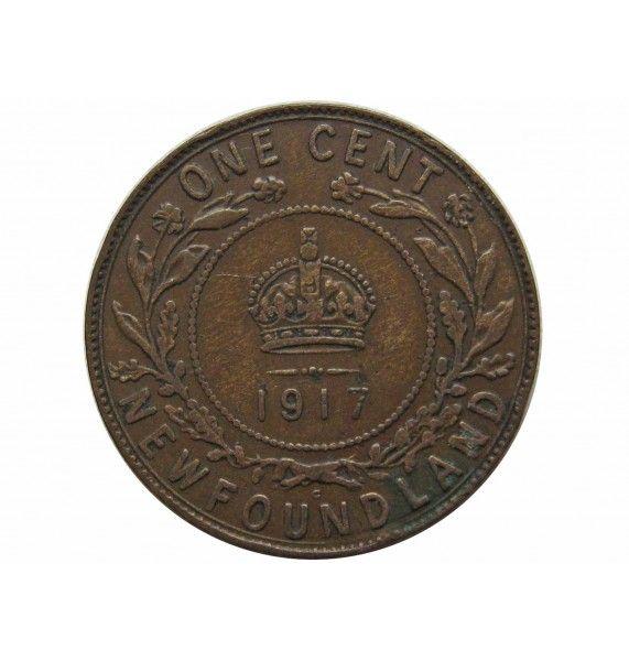 Ньюфаундленд 1 цент 1917 г.