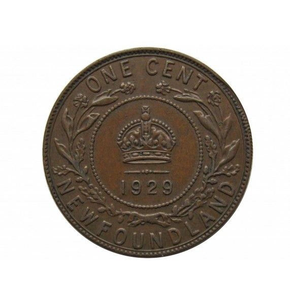 Ньюфаундленд 1 цент 1929 г.
