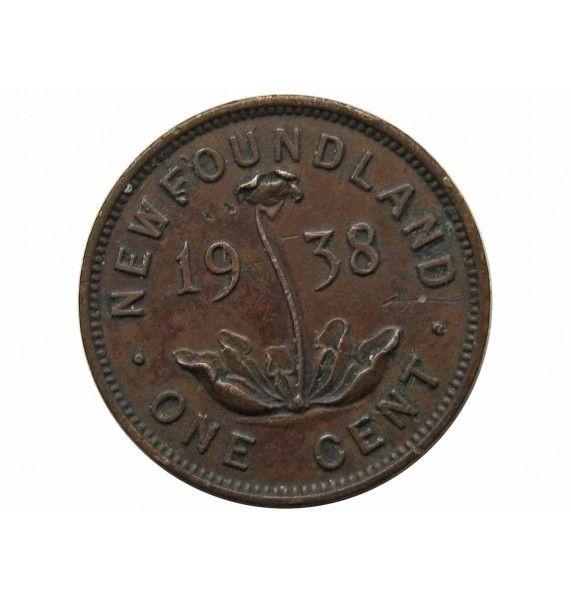 Ньюфаундленд 1 цент 1938 г.