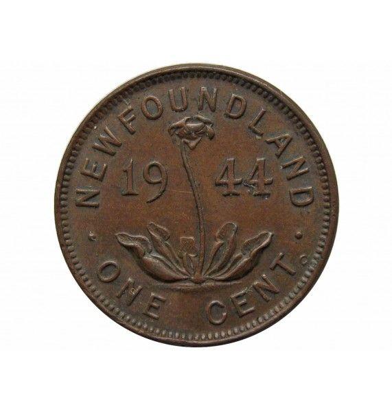 Ньюфаундленд 1 цент 1944 г.