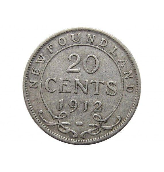 Ньюфаундленд 20 центов 1912 г.