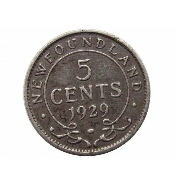 Ньюфаундленд 5 центов 1929 г.