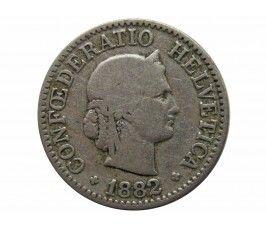 Швейцария 10 раппен 1882 г.
