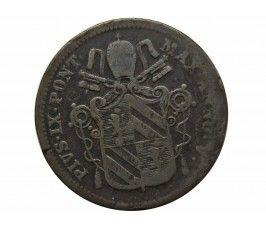 Ватикан (Папская область) 1 байоччо 1851 г.