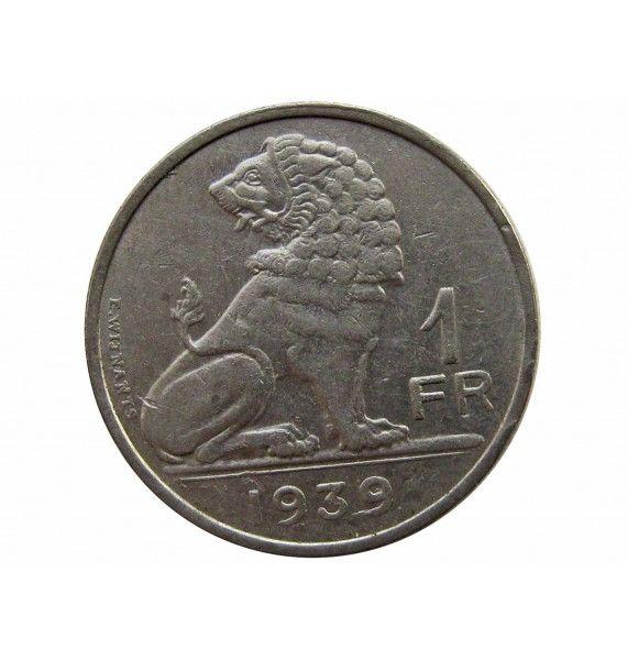 Бельгия 1 франк 1939 г. (Belgie-Belgique)
