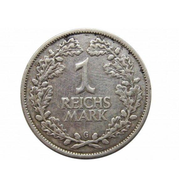 Германия 1 марка 1926 г. G
