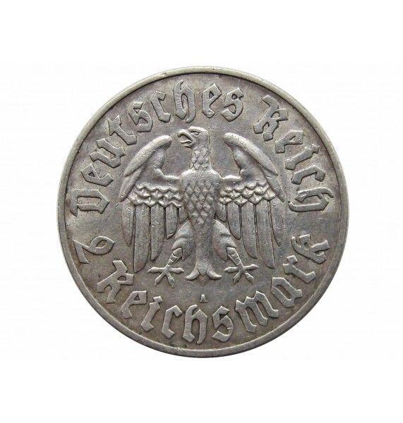 Германия 2 марки 1933 г. A (450 лет со дня рождения Мартина Лютера)