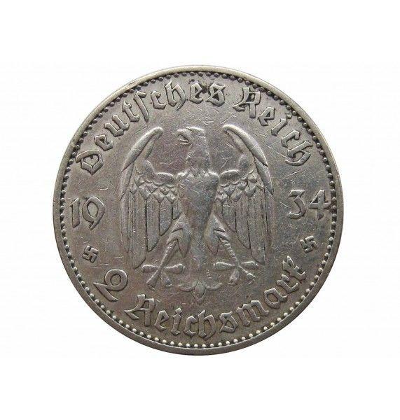 Германия 2 марки 1934 г. J (1 год нацистскому режиму, Гарнизонная церковь в Потсдаме)