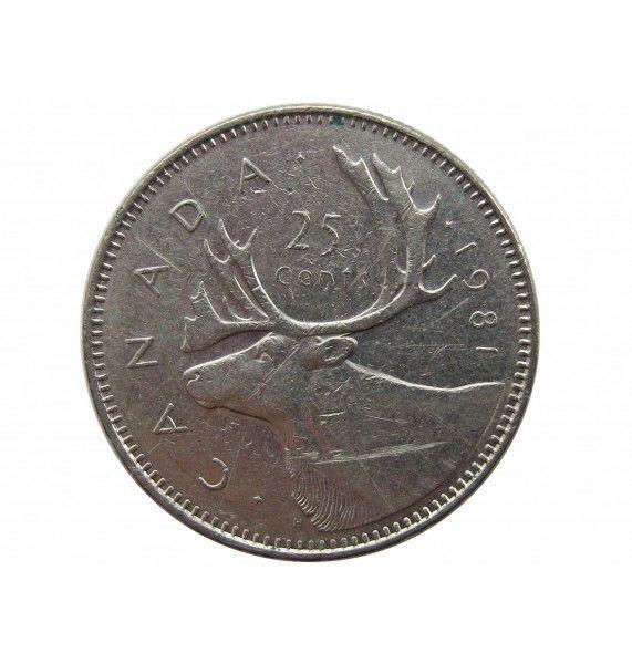 Канада 25 центов 1981 г.