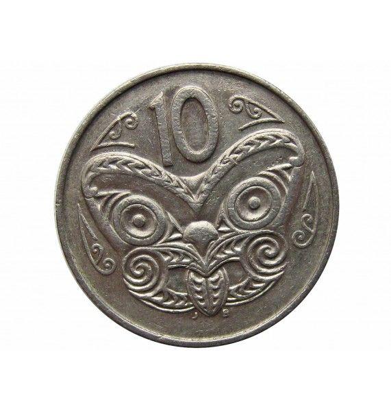 Новая Зеландия 10 центов 1988 г.