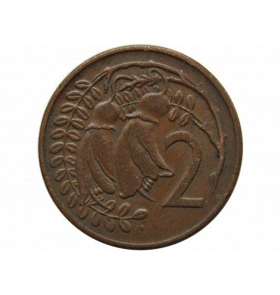 Новая Зеландия 2 цента 1973 г.