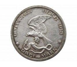 Пруссия 3 марки 1913 г. (100 лет объявлению войны против Франции)