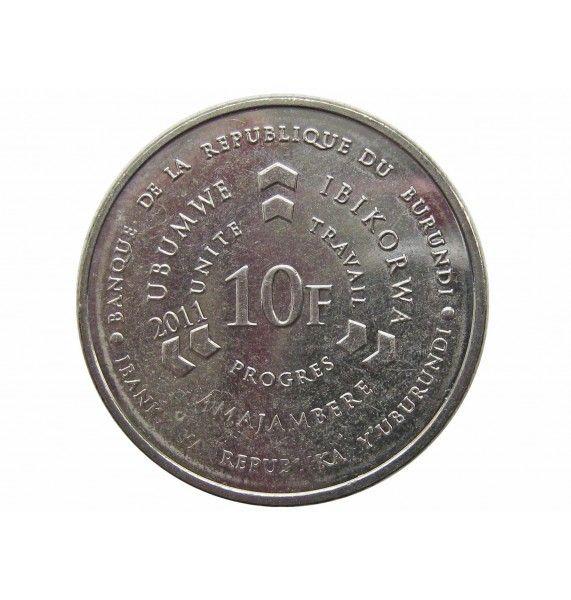 Бурунди 10 франков 2011 г.