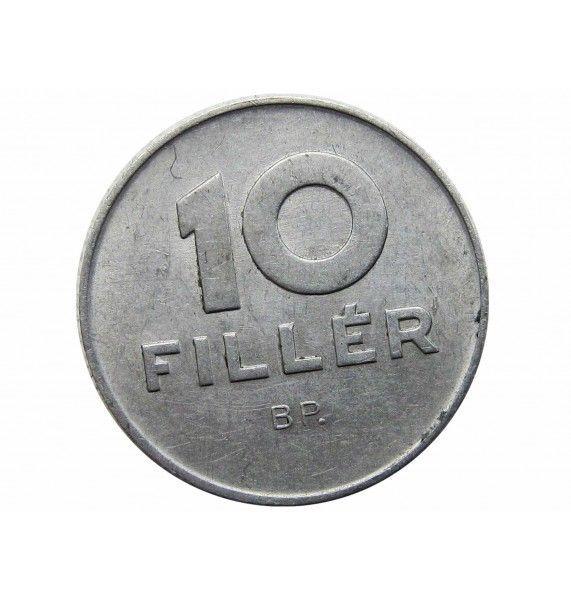 Венгрия 10 филлеров 1973 г.