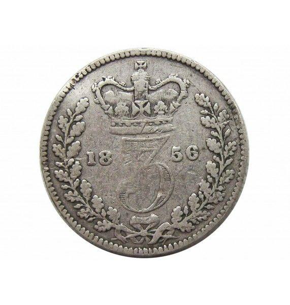 Великобритания 3 пенса 1856 г. (забоина)