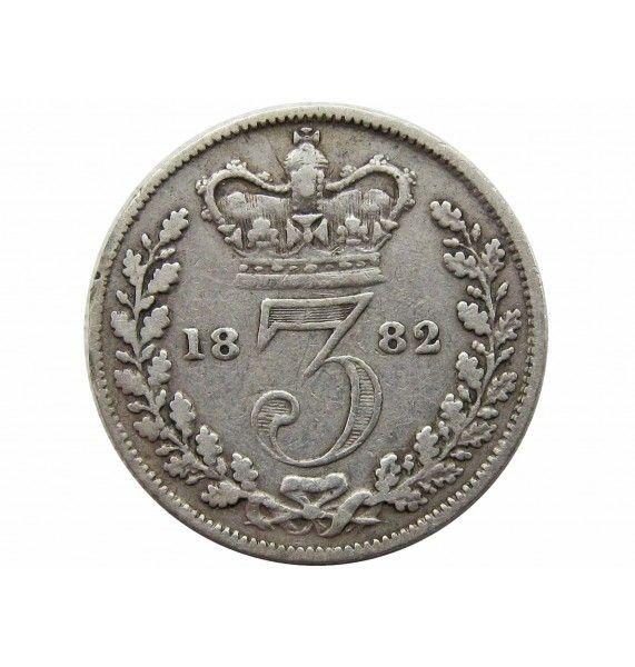 Великобритания 3 пенса 1882 г.