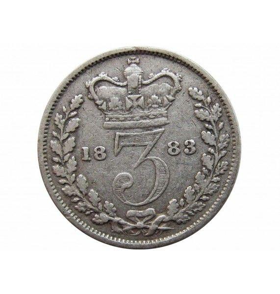 Великобритания 3 пенса 1883 г.