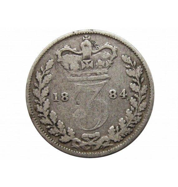 Великобритания 3 пенса 1884 г.