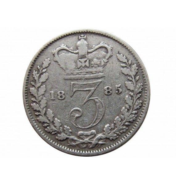 Великобритания 3 пенса 1885 г.