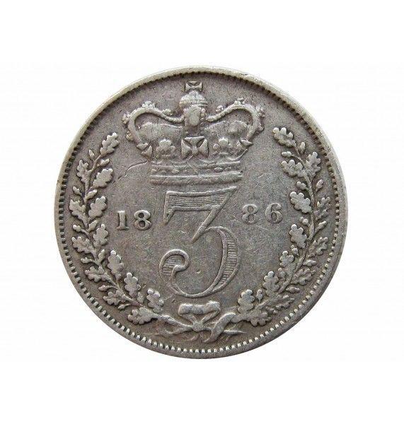 Великобритания 3 пенса 1886 г.