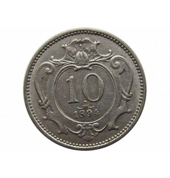 Австрия 10 геллеров 1894 г.