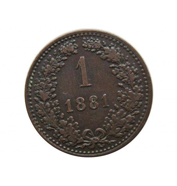 Австрия 1 крейцер 1881 г.