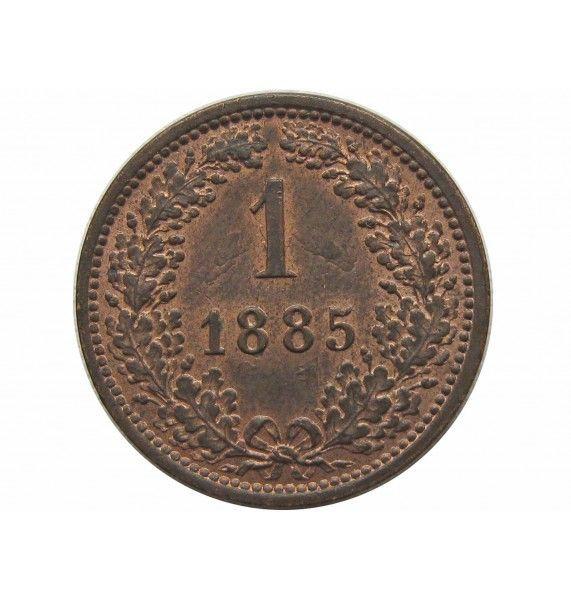 Австрия 1 крейцер 1885 г.