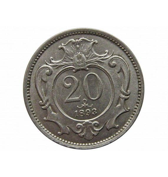 Австрия 20 геллеров 1893 г.