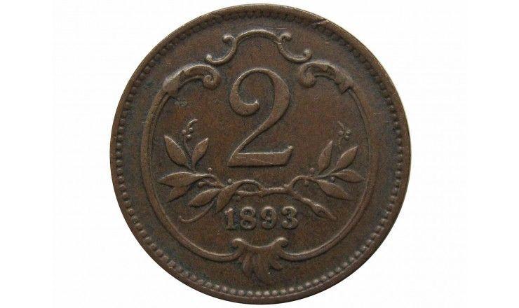Австрия 2 геллера 1893 г.
