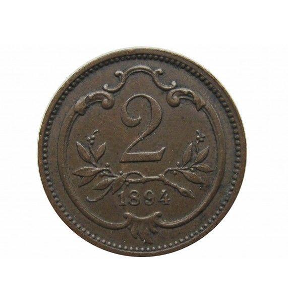 Австрия 2 геллера 1894 г.