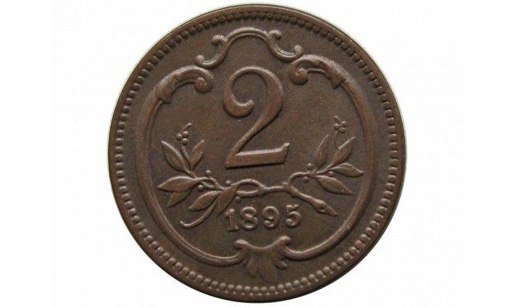 Австрия 2 геллера 1895 г.