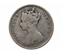 Гонконг 10 центов 1900 г.