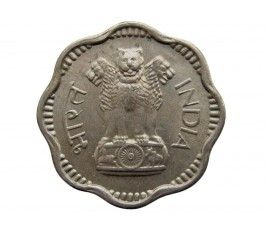 Индия 10 пайс 1966 г.