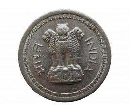 Индия 25 пайс 1963 г. (b)