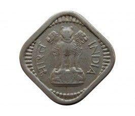 Индия 5 пайс 1962 г.