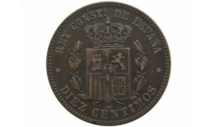 Испания 10 сентимо 1877 г.