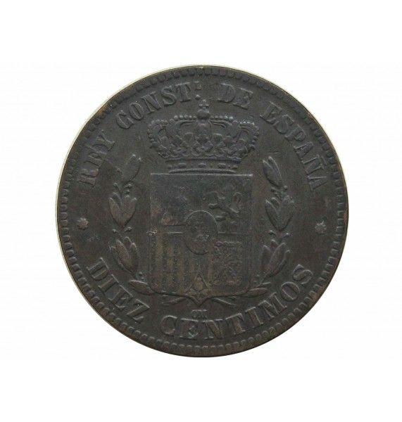 Испания 10 сентимо 1879 г.