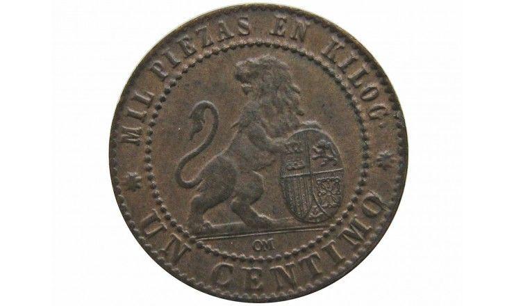 Испания 1 сентимо 1870 г.