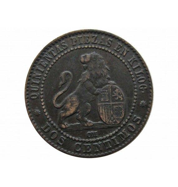 Испания 2 сентимо 1870 г.