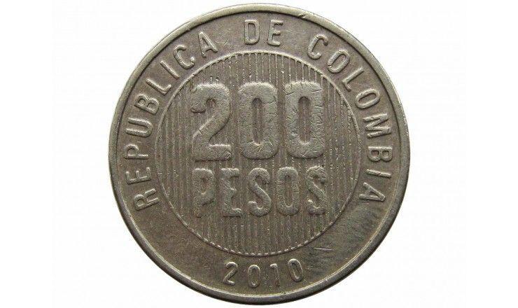 Колумбия 200 песо 2010 г.