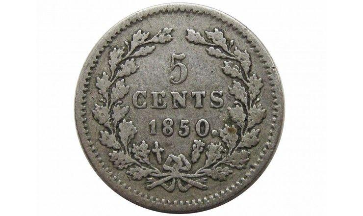 Нидерланды 5 центов 1850 г.
