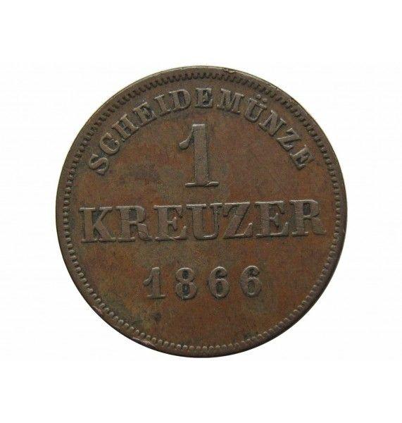 Шварцбург-Рудольштадт 1 крейцер 1866 г.
