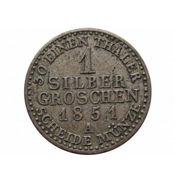Шварцбург-Зондерхаузен 1 грош 1851 г. A