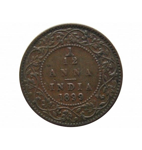 Индия 1/12 анны 1899 г.