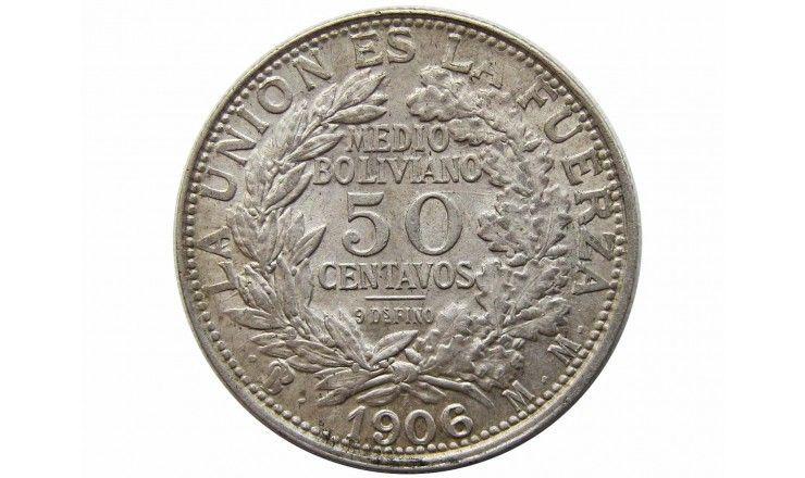 Боливия 50 сентаво 1906 г. MM