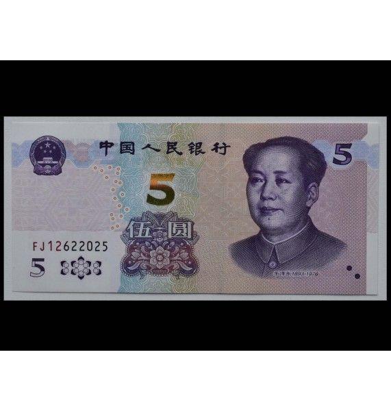 Китай 5 юаней 2020 г.
