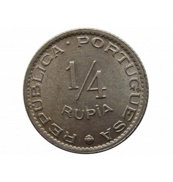 Португальская Индия 1/4 рупии 1952 г.